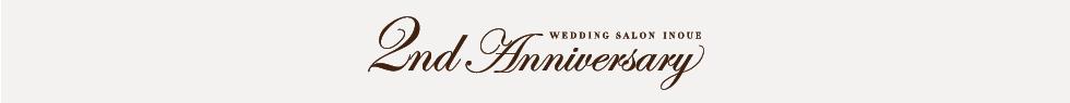 WEDDING SALON INOUE OSAKA UMEDA 2nd ANNIVERSARY